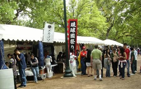Japan fest 33.2k
