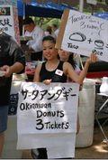 Ocat  Rie w-signs 28.4k