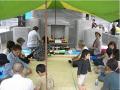 2008 Matsuda Family Gathering 32k